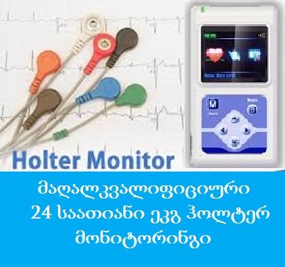holter monitoringi